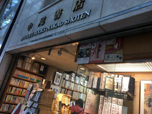 萬年歴を売っている大阪にある書店