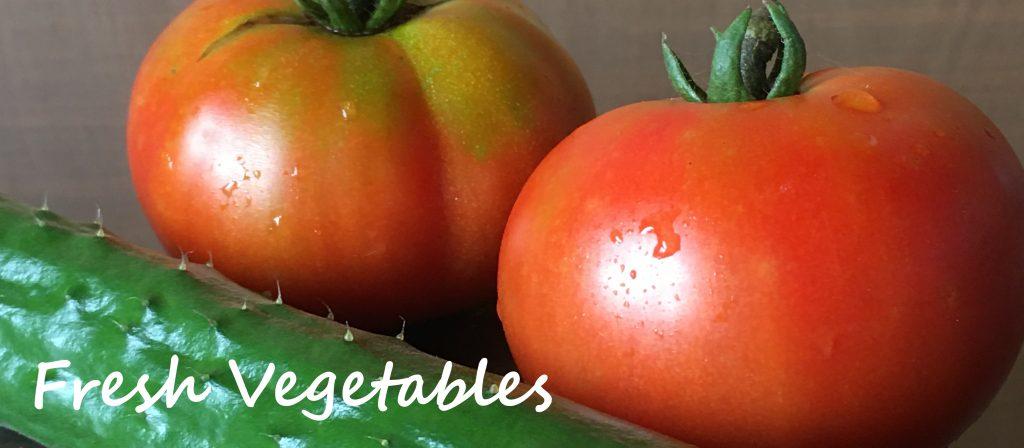 新鮮なトマトときゅうり